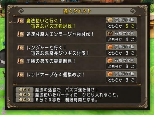 2016-3-6_8-58-49_No-00.jpg