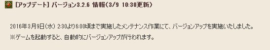 2016-3-9_18-15-42_No-00.jpg