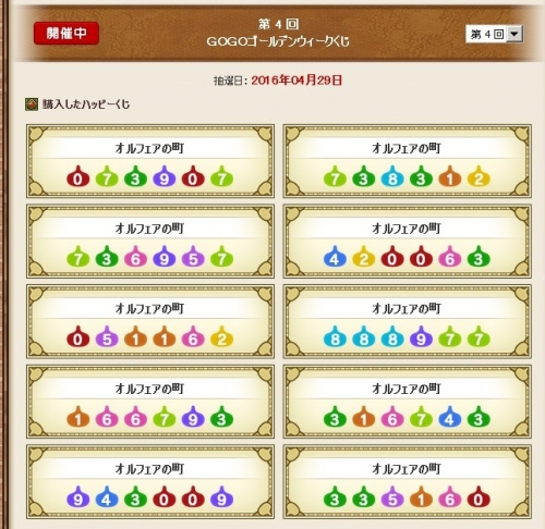 2016-4-2_19-20-37_No-00.jpg