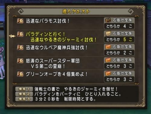 2016-4-3_11-54-14_No-00.jpg