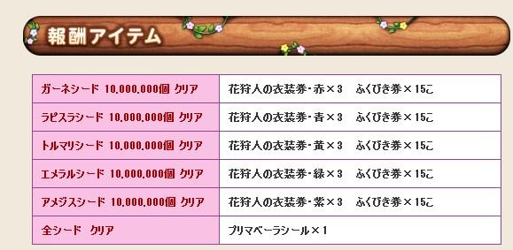 2016-4-3_21-15-20_No-00.jpg