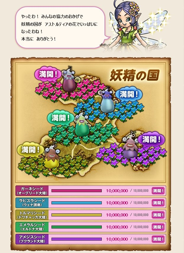 2016-4-3_21-15-4_No-00.jpg
