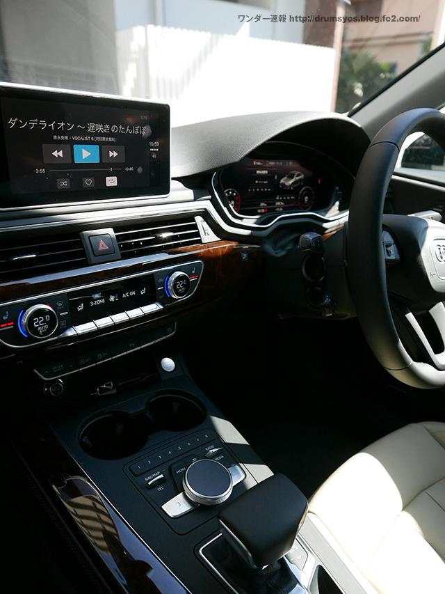 AudiA403.jpg