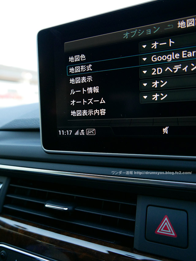 AudiA4_58.jpg