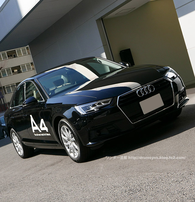 AudiA4_59.jpg