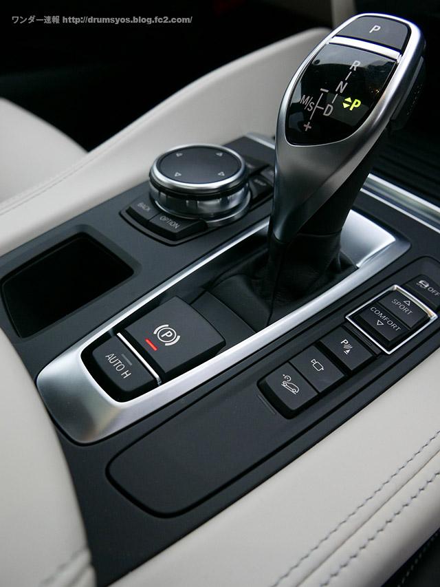 BMWx6_21.jpg