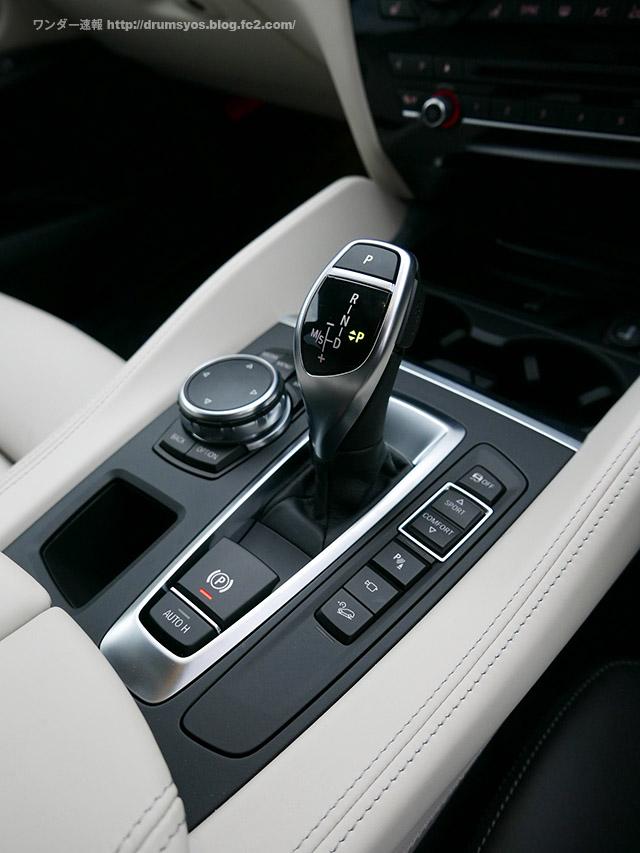 BMWx6_22.jpg