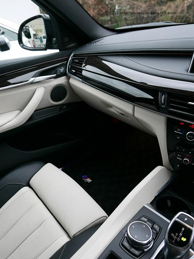 BMWx6_50.jpg