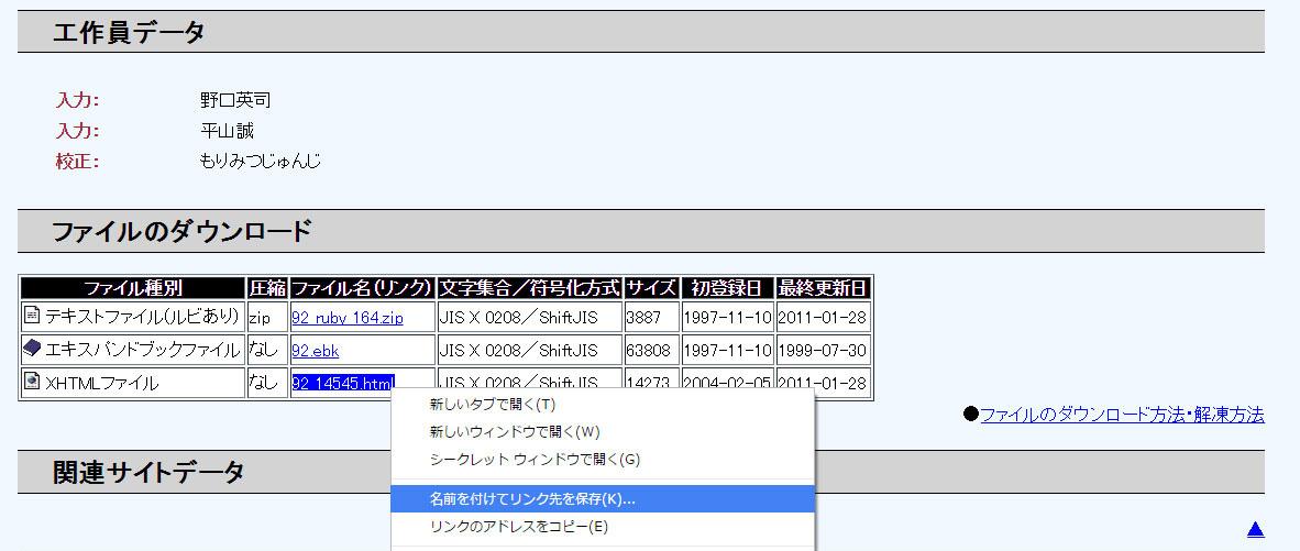 ao_kumo_20160318155650f0d.jpg
