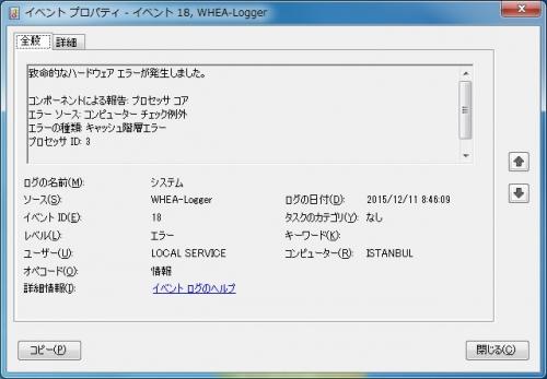 WHEA_CPULLC.jpg