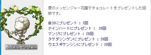 M-2016-2-16-6.jpg