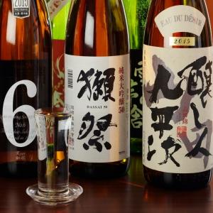 201602_い_イメージ酒