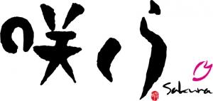 20140109 ヨコ_ 咲くらロゴ