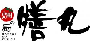 hatake_yoko.jpg