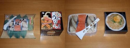 gourmet-ekiben-aomori-b01.jpg