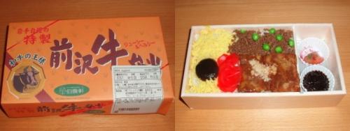 gourmet-ekiben-iwate-b02.jpg