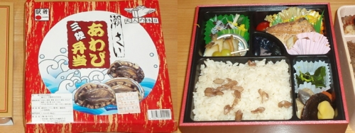 gourmet-ekiben-iwate-b04.jpg