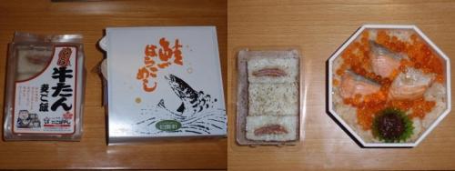 gourmet-ekiben-miyagi-b02.jpg