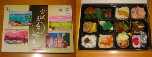 gourmet-ekiben-miyagi-b04.jpg