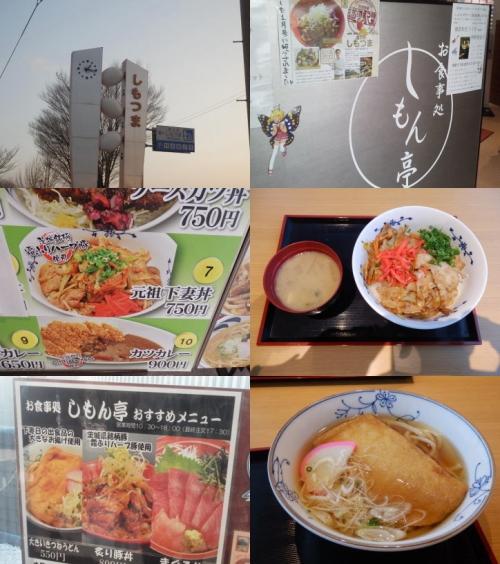 gourmet-ibaraki-b02.jpg