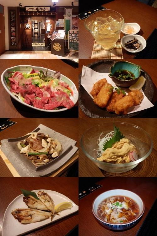 gourmet-ibaraki-b03.jpg