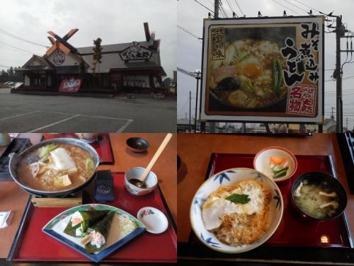 gourmet-ibaraki-b04.jpg
