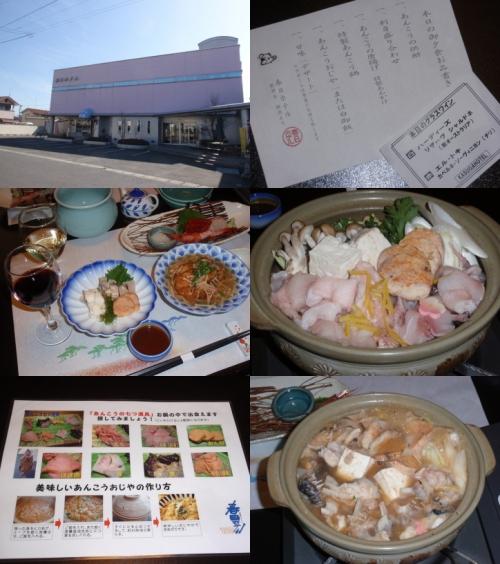 gourmet-ibaraki-b06.jpg
