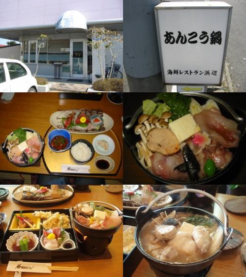 gourmet-ibaraki-b07.jpg