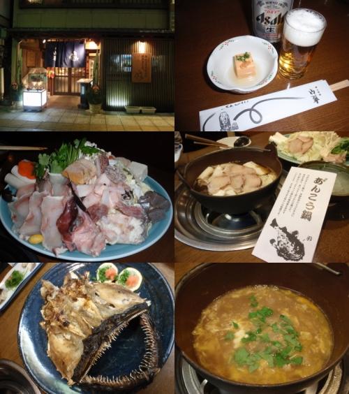 gourmet-ibaraki-b08.jpg