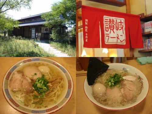 gourmet-ramen-kagawa-b01.jpg