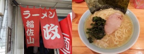 gourmet-ramen-nagasaki-b01.jpg
