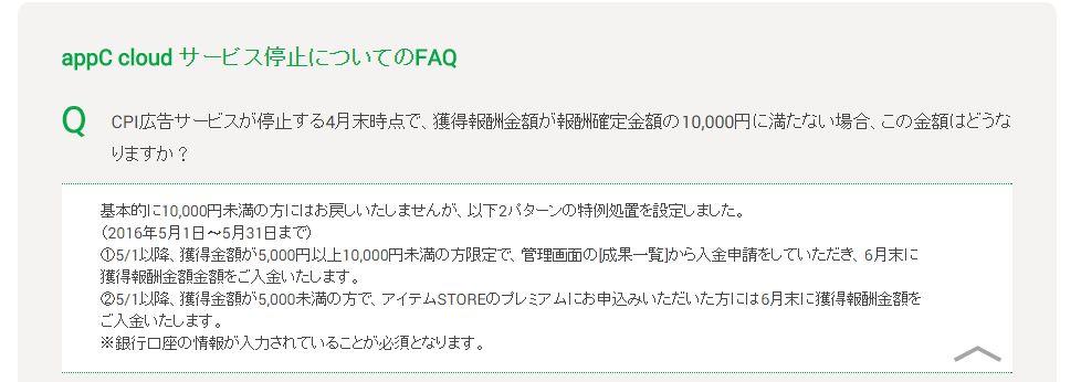20150310002.jpg