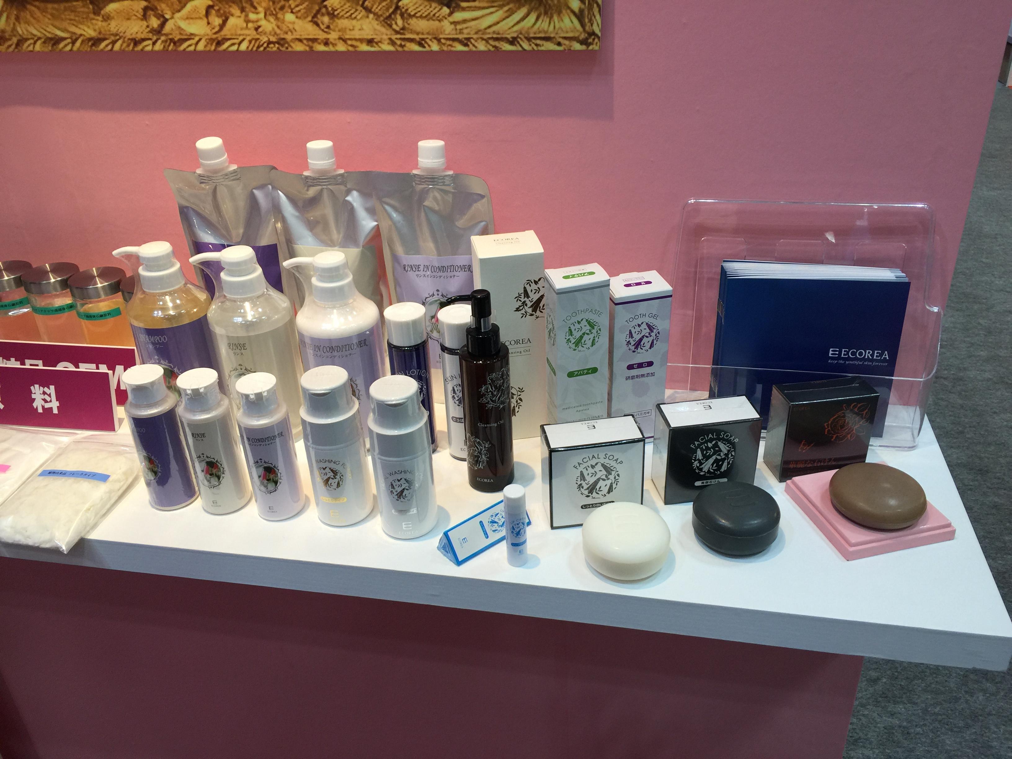 化粧品開発展4