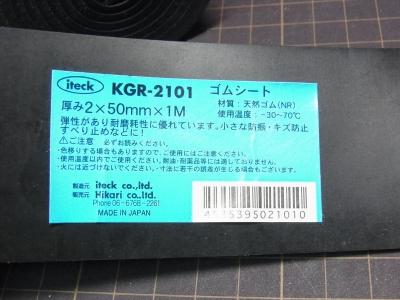 TMJ40CX サーモスタット混合栓 クランプ 水漏れ TOTO KGR-2101 TH679A 修理