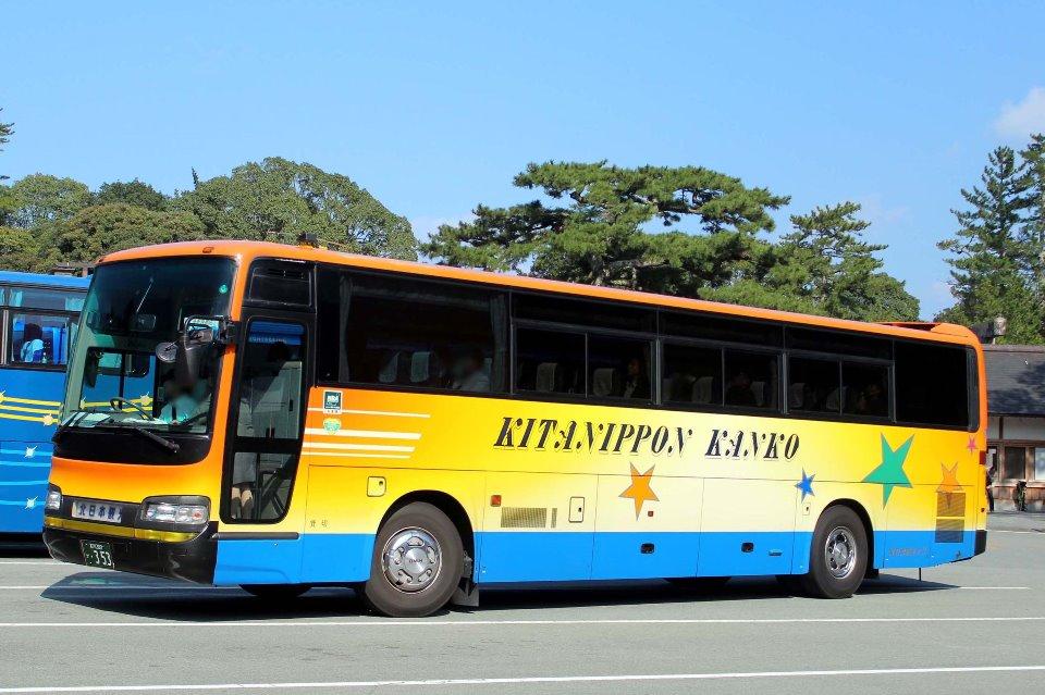 北日本観光バス か353