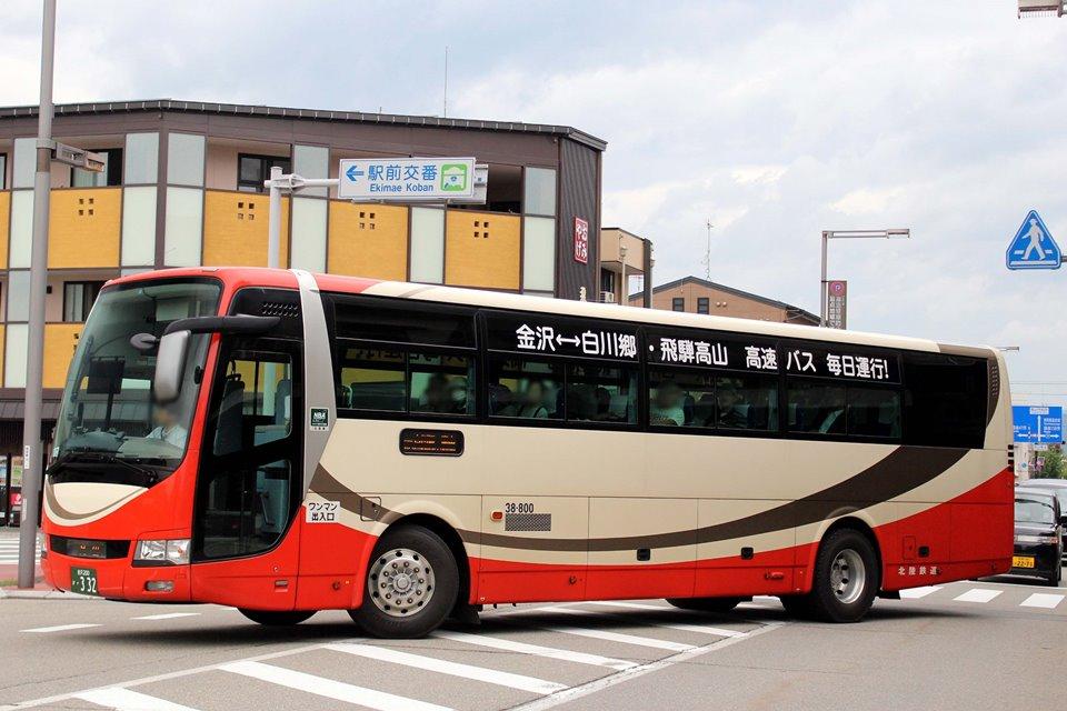 北陸鉄道 38-800