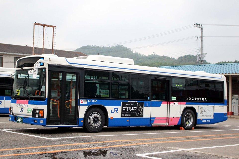西日本JRバス 531-4952