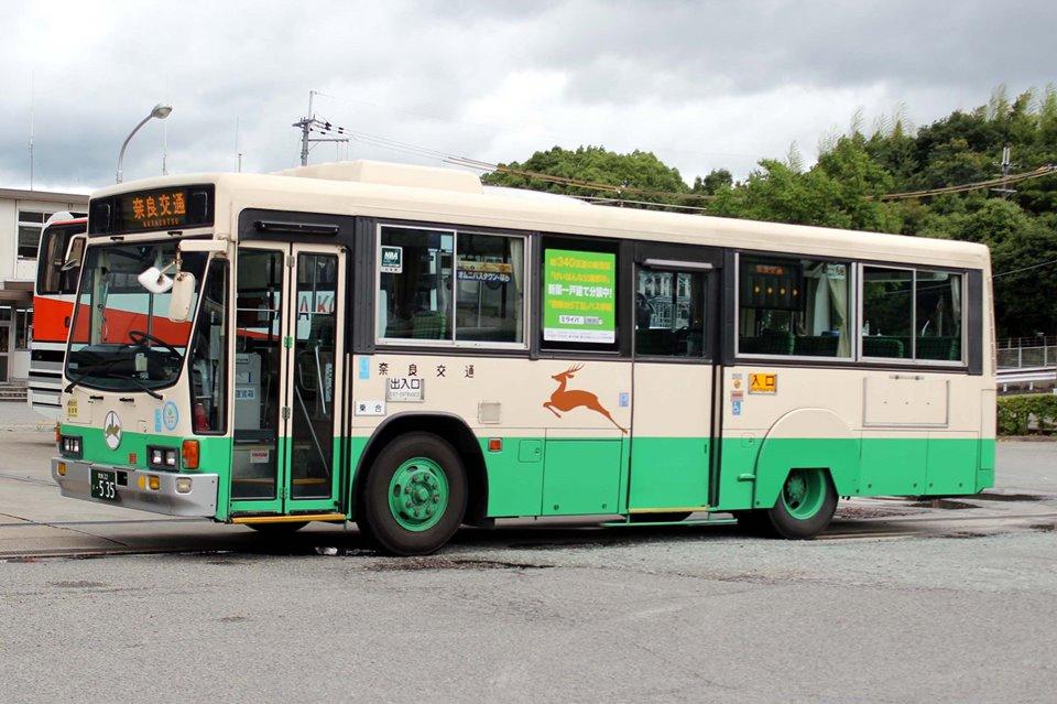 奈良交通 き535