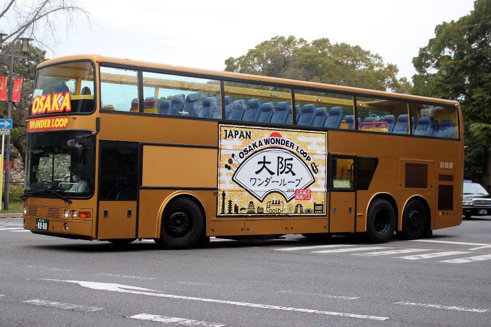 南海バス 233か8888