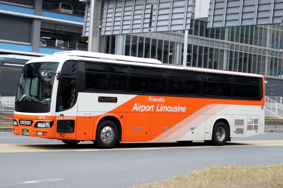 東京空港交通 474
