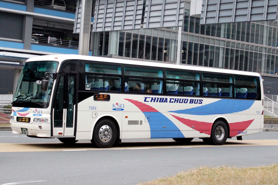 千葉中央バス 7303
