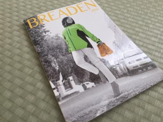 260160320010_ブリーデンのカタログ