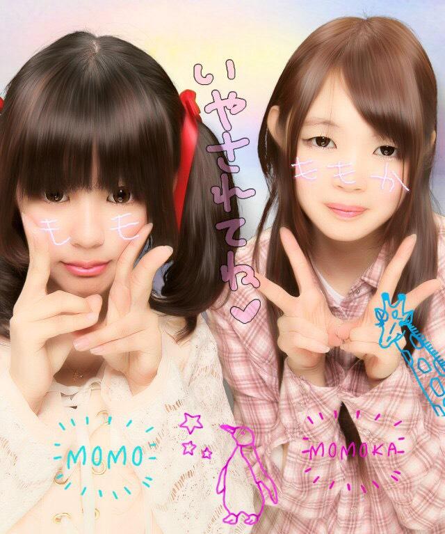 S__4636685.jpg