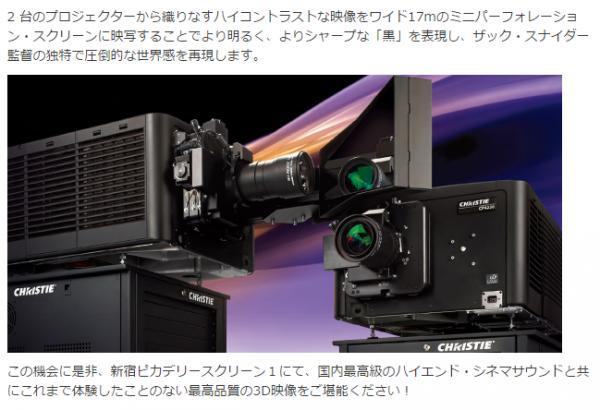projectors.png