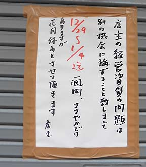 hyoukan2.jpg