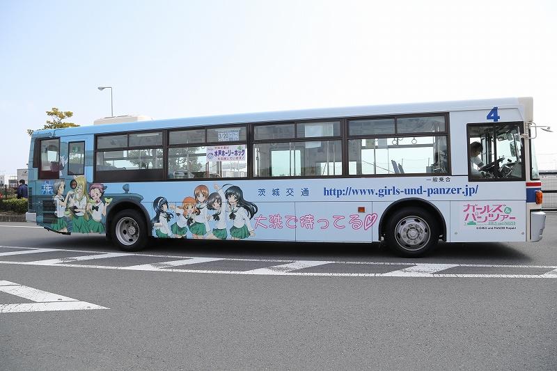 4B8A9678.jpg