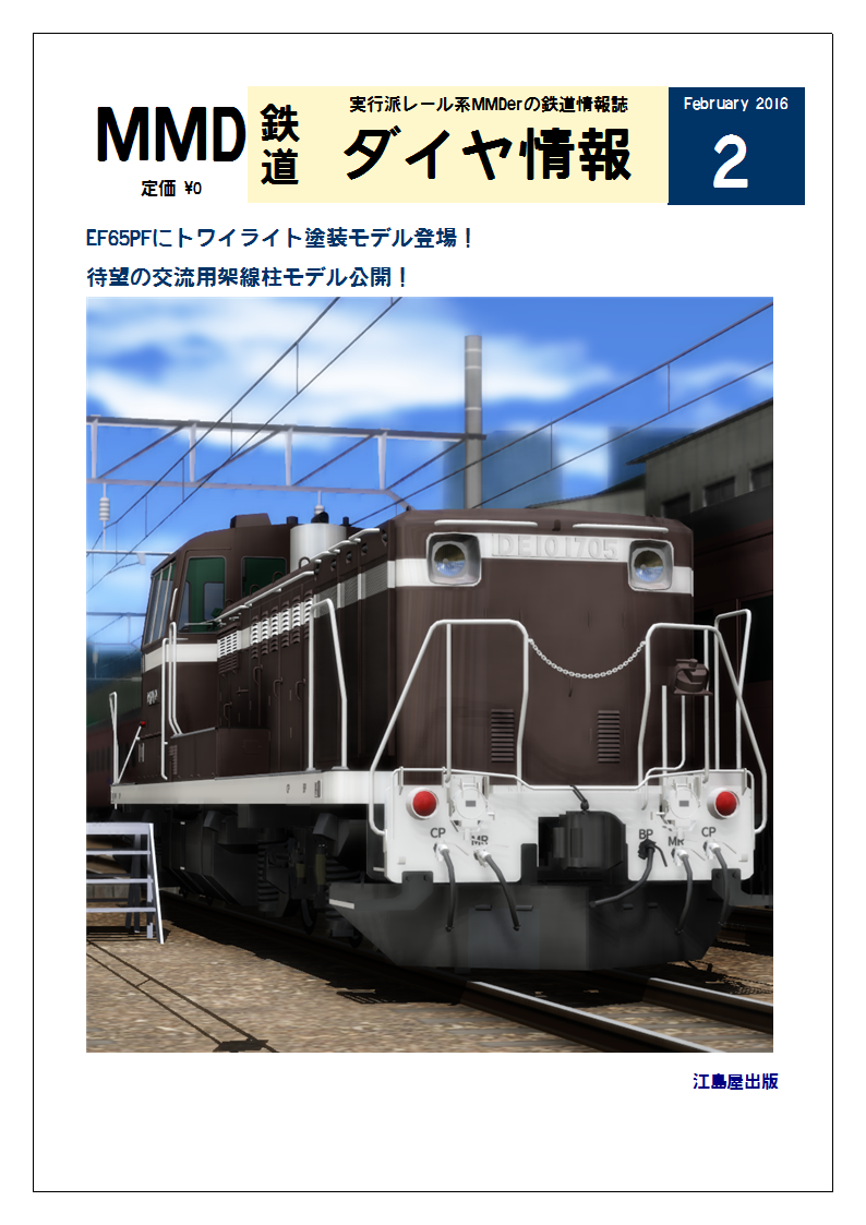 s2686.png