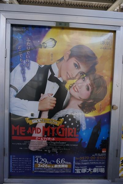 2016-3宝塚ポスター