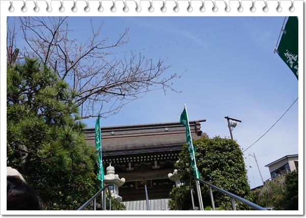 2026-3満福寺