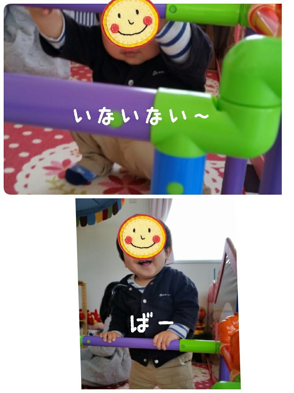2016_03_18_17.jpg